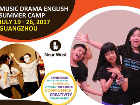 2017 Music Drama English Camp