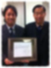 XNKQ Instructor Certification