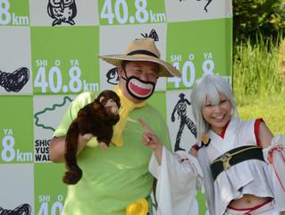 2016大会の開催日決定!!