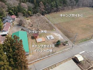 DJI_1090_freesite%2520B_edited_edited.jp