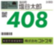 緑.jpg