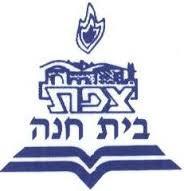 Rabbi and Rebizin Chitrik
