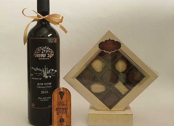 Elegant Red Wine Mishloach Manot