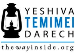 Rabbi Shalom Pasternak - Director