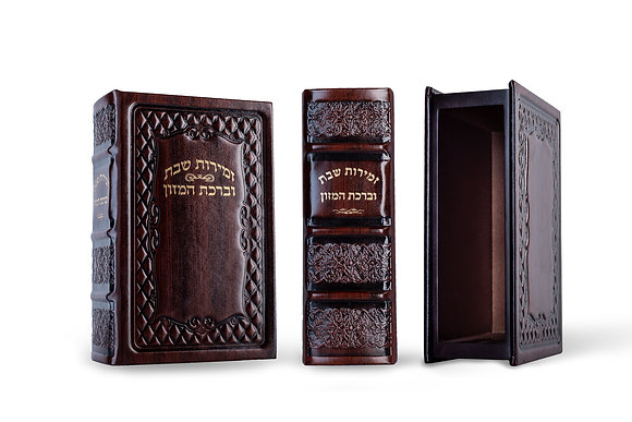 Leather/wood Bentcher Box with 8 (non-leather)Bentchers