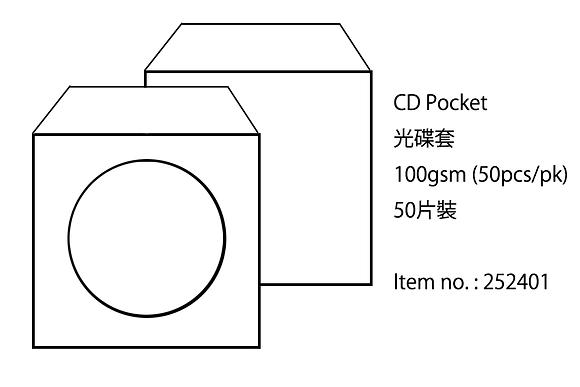 CD Pocket CD套