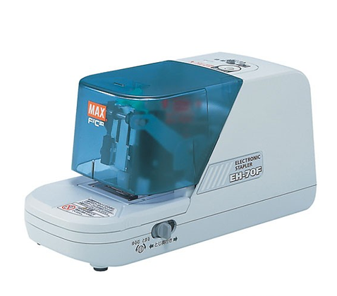 MAX EH-70F Electric Stapler 電動釘書機 (70張)