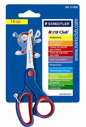 Staedtler Scissors for Children 施德樓兒童剪刀 (96514NBK)