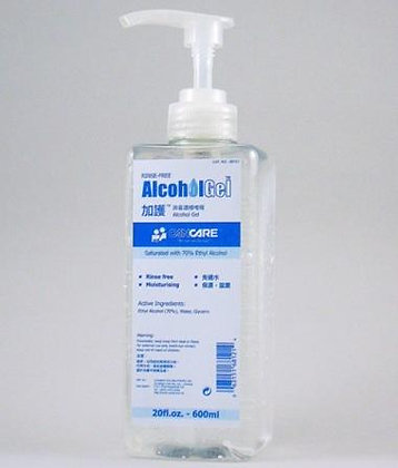 CanCare anti-virus Alcohol 加護消毒酒精啫喱(SPAG-600ML)