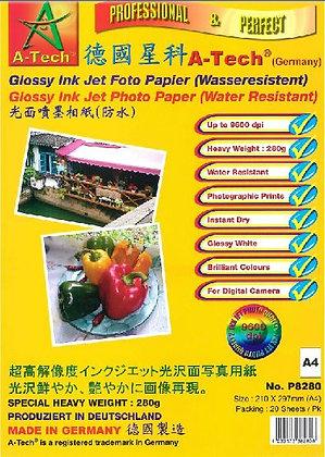 A4 德國星科特超厚光面防水噴墨相紙 (P8280)