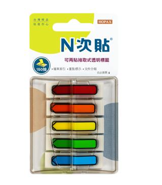 Stick'N 26003 抽取式透明標籤 5色箭頭