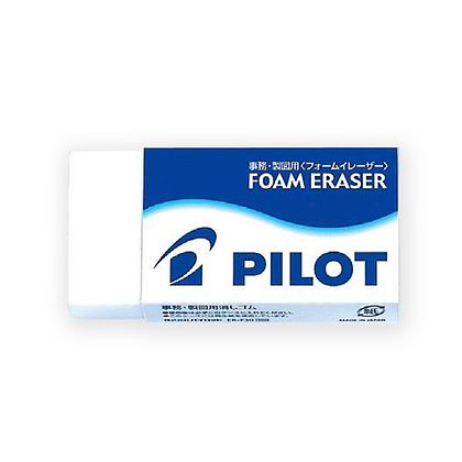 Pilot Foam Eraser 擦子膠(ER-F10)