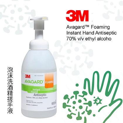 3M 泡沫洗手液 Foaming Instant Hand Antiseptic