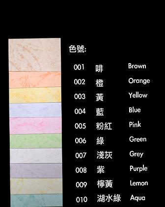Buffalo Skinned Paper 皮紋紙