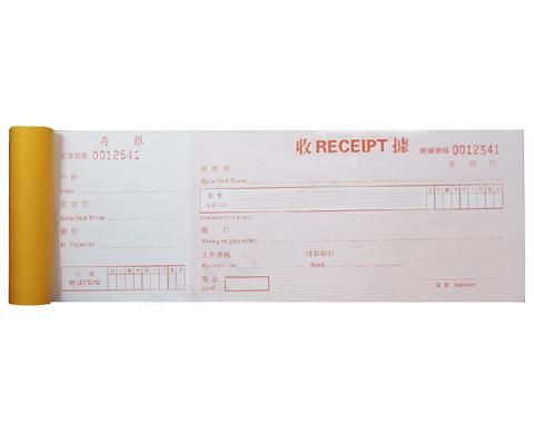 Offical Receipt 收據簿(連編號)