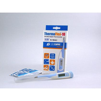 Cancare Digital Thermometer 加護電子溫度計 (SPDT)