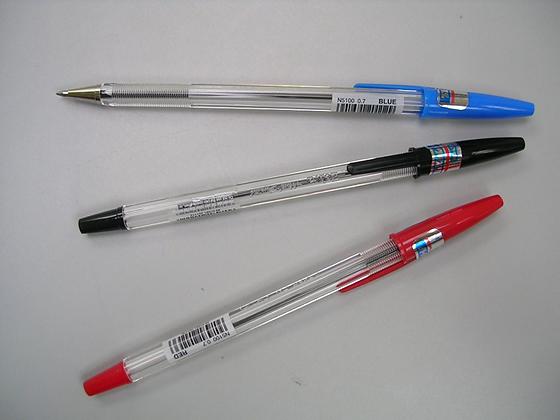 Zebra 原子筆 (N-5100)