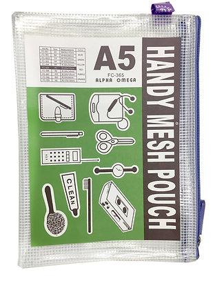 Alpha Omega zipper bag 單層網紋拉鍊袋
