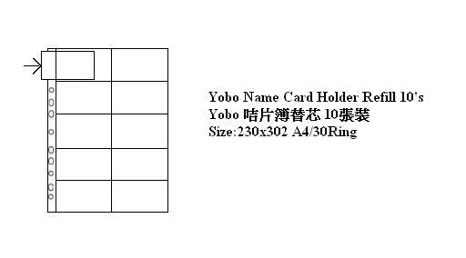 Yobo Name Card Holder refill 10's 名片套活頁