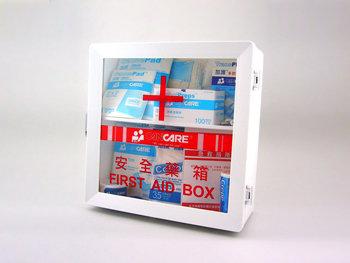 Cancare First Aid Box 加護安全藥箱連藥品 1-9人 (SPFAB19)
