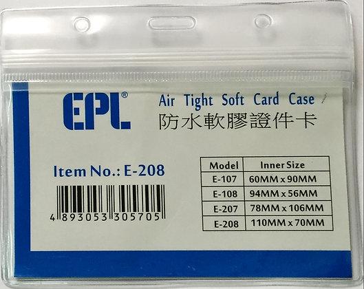 EPL Waterproof Name Card 軟身工作證 (TY16-E-208)