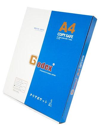 GODEX A4 Copy safe 文件保護套