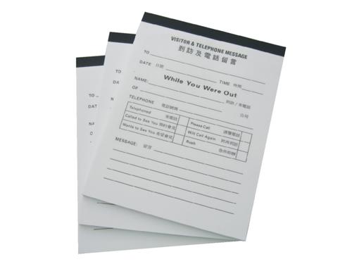 Telephone Message Pad 電話留言簿