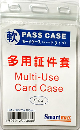 Sina Mark Multi-Use Card Case 多用証件套 (SM-7368)