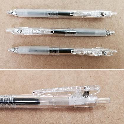 Tokyo Jelly Ball Pen 0.5mm東京按制啫喱筆 (TJBP)