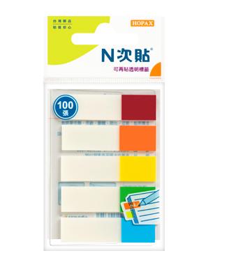 STICK'N 21465 5色標籤紙