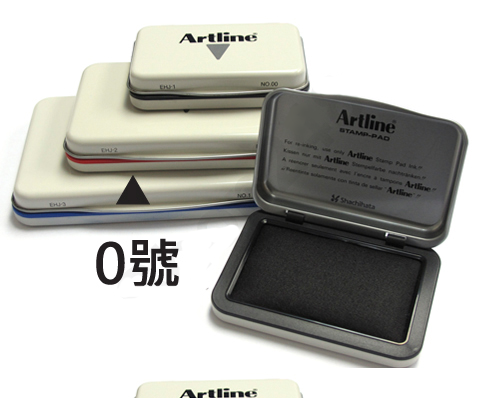 Artline Stamps Pad 印臺