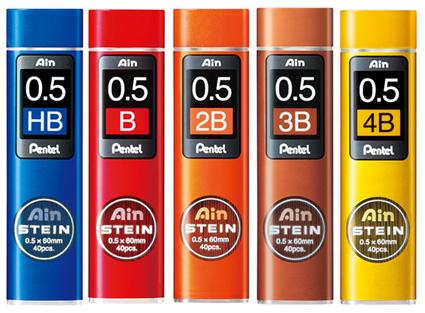 Pentel Lead Refill STEIN C275 鉛芯