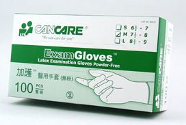 Cancare Latex Examination Gloves 加護醫用手套