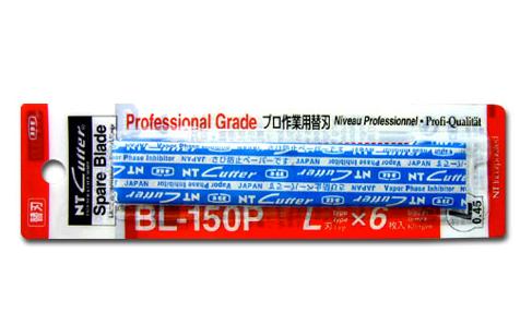 NT Spare Blade 大刀片 (BL1500)