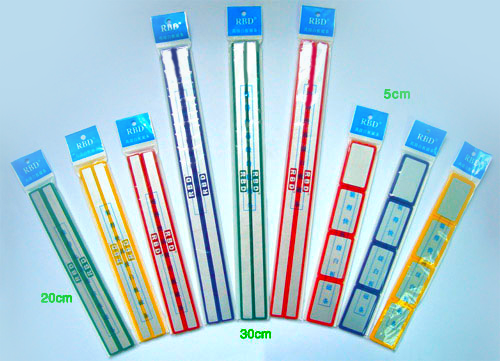 Easymate Magnetic bar 磁條