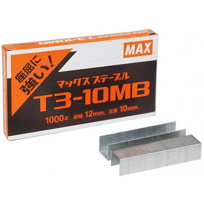 MAX T3-10MB STAPLES 釘鎗專用釘