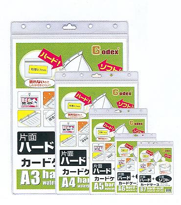 Godex Waterproof soft card case(vertical) 防水軟卡套-直