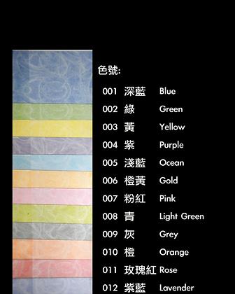 Silk Color Paper 絲彩紙