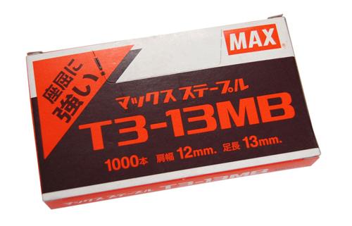 MAX T3-13MB STAPLES 釘鎗專用釘