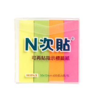 Stick'N 21613 4色螢光標籤紙