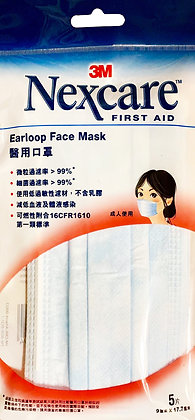 3M 醫用口罩 Surgical mask (1820CP)