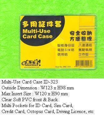 ID Card Holder with SIM card ID證件連SIM卡