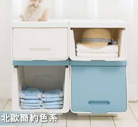 Cabinet 揭門儲物箱