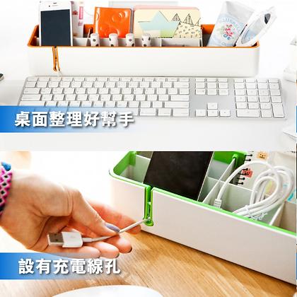 Multi Purpose Desk Organizer 多用途桌面整理盤