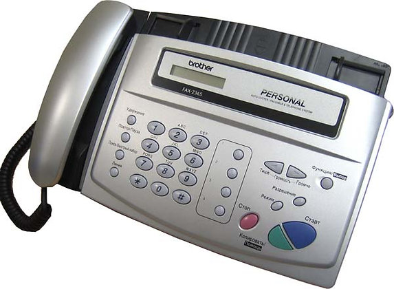 Brother Fax Machine model 236S 傳真機