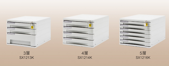 Sysmax A4 Multi Layers Tray With Lock  有鎖多層文件櫃