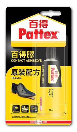 Pattex Super Glue 德國百得黃色萬能膠