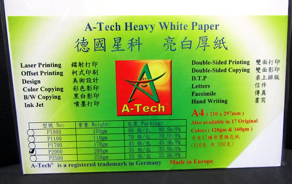 A Tech Heavy White Paper 德國星科亮白厚紙