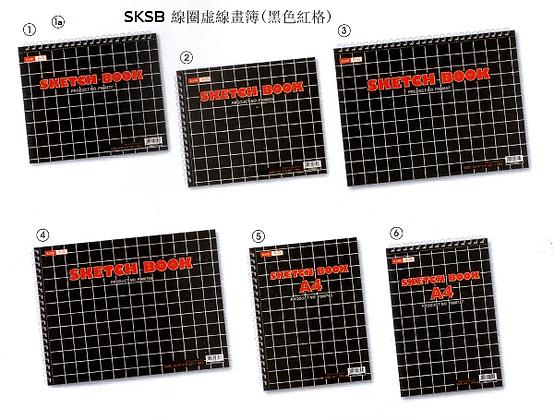 SKSB (針孔)線圈畫簿