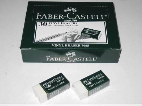 Faber Castell Vinvl eraser 擦子膠